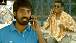 Call Boy 2019 Latest Telugu Movie Scenes | Uhayabanuin Deal with Vicky | Sri Balaji Video - SRIBALAJIMOVIES