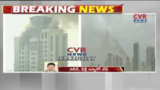 Exclusive video of Massive blaze mishap at Mumbai Beaumonde Towers| Deepika Padukone Among Residents - CVRNEWSOFFICIAL