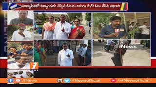 Telangana Polls 2018 | Polling Runs Slow in Khairatabad | Live Updates | iNews - INEWS