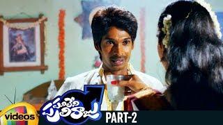 Panileni Puliraju Latest Telugu Full Movie HD | Dhanraj | Swetha Varma | Part 2 | Mango Videos - MANGOVIDEOS