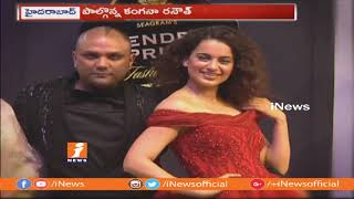 Bollywood Actresses Ramp Walk At Blenders Pride Fashion Tour In Hyderabad | iNews - INEWS