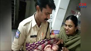 పసికందును వదిలేసి వెళ్లిన తల్లి | Unknown Parents Leave Newborn Baby Girl at Secunderabad | CVR News - CVRNEWSOFFICIAL
