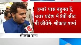 New Delhi: Voting for Rajya Sabha elections for 25 seats is currently underway across 6 states - ZEENEWS