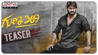 Guna 369 Telugu Movie Teaser | Karthikeya, Anagha | Arjun Jandyala | Chaitan Bharadwaj - ADITYAMUSIC