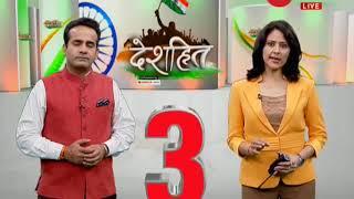 Deshhit: Watch top 5 questions raised on important issues - ZEENEWS