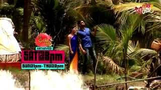 Geeth Gatha Chal - Antarvedi - Promo 6 - MAAMUSIC