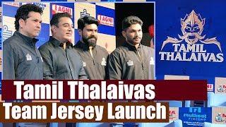 Ram Charan, Allu Arjun, Sachin Tendulkar, Kamal Haasan at Tamil Thalaivas event || Pro Kabaddi - IGTELUGU