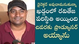 Vishal Action Telugu Movie Producer Srinivas Press Meet | TFPC - TFPC
