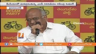 TDP Leader Kanakamedala Ravindra Kumar Alleges BJP Behind Babli Notices to Chandrababu | iNews - INEWS