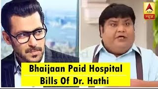 When Salman Khan paid hospital bills for Dr Hathi aka Kavi Kumar Azad - ABPNEWSTV