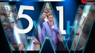 5W1H: Dalit groom takes out wedding procession in UP's Kasganj to defy caste prejudice - ZEENEWS