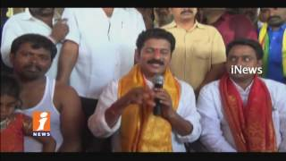 Revanth Reddy Invites Pawan Kalyan Into Telangana TDP Party   iNews - INEWS