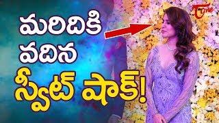 Samantha Give Sweet Surprise to Akhil Akkineni ! - TELUGUONE