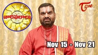Vaara Phalalu | Nov 15th to Nov 21st 2015 | Weekly Predictions 2015 Nov 15th to Nov 21st - TELUGUONE