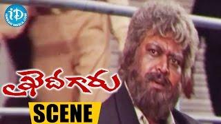 Khaidi Garu Movie Scenes - Ranganath Tries To Kill Krishnam Raju || Mohan Babu || Laila - IDREAMMOVIES
