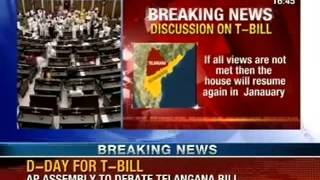 NewsX: Telangana debate to start in AP assembly from tomorrow - NEWSXLIVE
