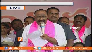 Minister Nayani Narasimha Reddy Speech At Public Meeting In Kodangal | iNews - INEWS