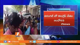 Cong Cadre Protest Over Warangal West Ticket Allot To TDP | Demand Ticket To Naini Rajender | iNews - INEWS
