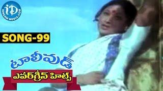 Evergreen Tollywood Hit Songs 99 || Mavayya Vastadanta Video Song | Ranganath, Vanisri - IDREAMMOVIES