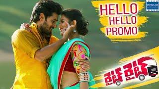 Right Right Movie Hello Hello Song Trailer | Sumanth Ashwin | Pooja Jhaveri | TFPC - TFPC