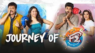 Journey Of F2 | Venkatesh, Varun Tej, Tamannah, Mehreen | Anil Ravipudi | Dil Raju - DILRAJU