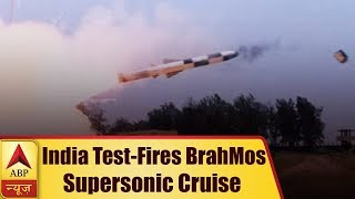 India Successfully Test-Fires BrahMos Supersonic Cruise | ABP News - ABPNEWSTV