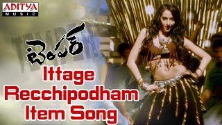 Ittage Recchipodham Item Song - Temper Movie - Jr Ntr, Kajal Agarwal - ADITYAMUSIC