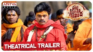 Vajra Kavachadhara Govinda Theatrical Trailer || Saptagiri || Arun Pawar || Bulganin - ADITYAMUSIC
