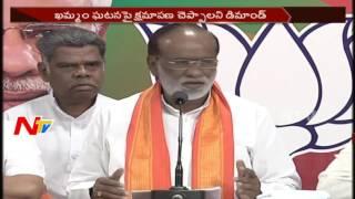 BJP Leader Laxman Fires on KCR Govt over Mirchi Farmers Issue || NTV - NTVTELUGUHD