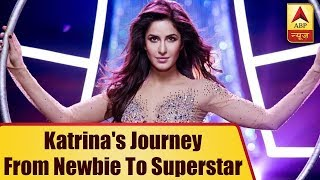 Katrina Kaif BIRTHDAY SPECIAL: From being newbie to adept at dancing - ABPNEWSTV