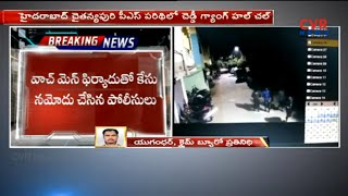 CCTV Footage: Cheddi Gang Caught At Chaitanyapuri | Hyderabad | CVR News - CVRNEWSOFFICIAL