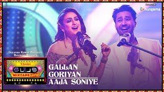 T-Series Mixtape Punjabi: Gallan Goriyan/Aaja Soniye | Harbhajan Mann Akriti Kakar | Bhushan Kumar - TSERIES