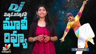 DJ Movie Review || Duvvada Jagannadham review || Allu Arjun || #DJreview || #DuvvadaJagannadham - IGTELUGU
