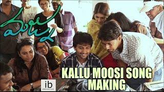 Nani's Majnu Kallu Moosi song Making - idlebrain.com - IDLEBRAINLIVE