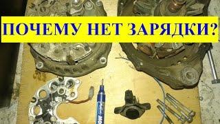 Диагностика и ремонт Генератора ВАЗ, Газель, волга, соболь, лада, приора