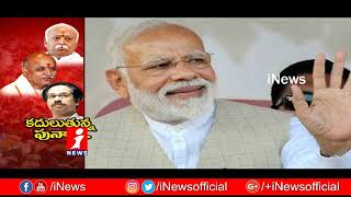 RSS And VHP Praveen Togadia Are Againest BJP And PM Modi  | Spot Light | iNews - INEWS
