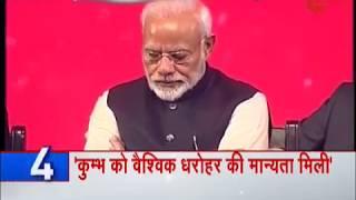 News 50: PM Modi inaugurates Pravasi Bharatiya Divas in Varanasi - ZEENEWS