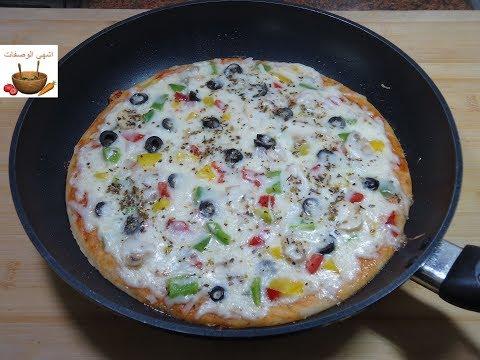 البيتزا السائلة في المقلاة / ألذ وأسرع بيتزا بدون عجن وبدون فرن