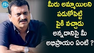 Producer Bandla Ganesh clears controversies on him || Frankly With TNR || Talking Movies With iDream - IDREAMMOVIES