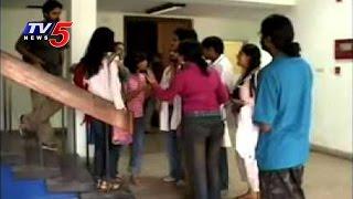 Ragging On a Girl In Nagarjuna University   5 Students Suspended