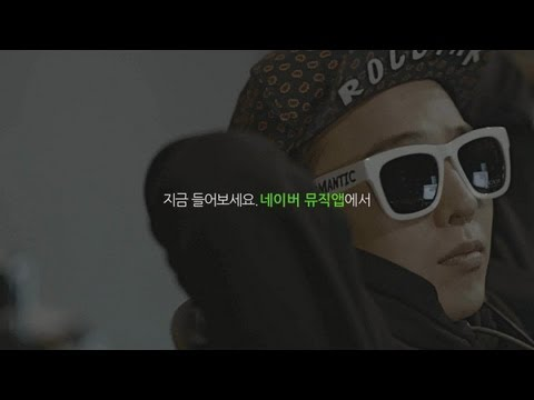 "BIGBANG - 5TH MINI ALBUM ""ALIVE"" SPOT_INTRO (ALIVE)"