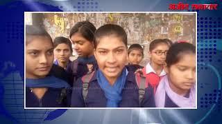 video : छात्रों और ग्रामीणों ने बसों को रोक किया रोष प्रदर्शन
