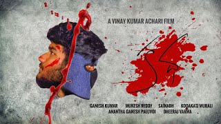 Katha - Suspense Thriller | By Vinay Kumar Achari | Telugu Short Film | VKA Picture Productions - YOUTUBE