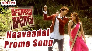 Naavaadai Promo Video Song - Mosagallaku Mosagadu Songs - Sudheer Babu, Nandini - ADITYAMUSIC