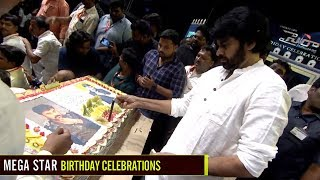 Megastar Chiranjeevi 64th Birthday Celebrations || Pawan Kalyan Craze || SyeRaa NarasimhaReddy - IGTELUGU