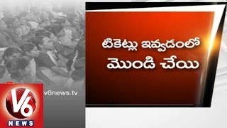 Common Women Cannot Withstand In Politics as They Don't Have Support - V6NEWSTELUGU