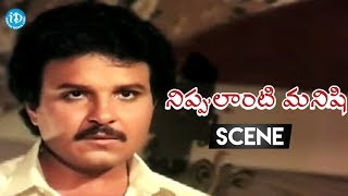 Nippulanti Manishi Movie Scenes - Sarath Babu Comes To Arrest Balarkrishna || Radha - IDREAMMOVIES