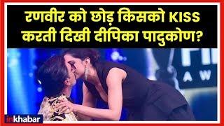 Deepika Padukone kissing video viral दीपिका पादुकोण का किसिंग वीडियो हुआ वायरल - ITVNEWSINDIA