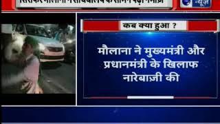 Lucknow: Man arrested for derogatory remarks against PM Narendra Modi and Yogi Adityanath - ITVNEWSINDIA