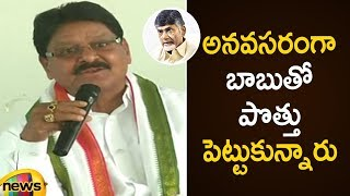 Sarve Satyanarayana Says There is No Worth of Alliance with Chandrababu | Sarve Comments on Babu - MANGONEWS
